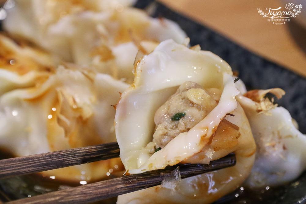 台南胡攪蝦餃金華店 日系文青麵店:男子漢的京都沾麵 @緹雅瑪 美食旅遊趣