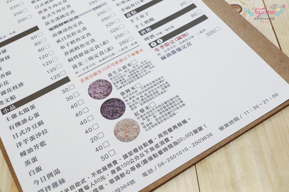 台南美食|愛搭膳-釜鍋米料理:台味日式釜鍋炊飯現點現作,台灣在地食材 @緹雅瑪 美食旅遊趣