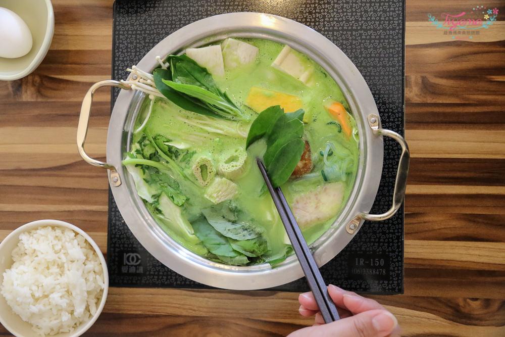 嘉義火鍋|楓禾日秝蔬食養生鍋物:選用天然食材的美味蔬食鍋|青漾菌菇鍋|養生藥膳鍋|嘉義素食火鍋 @緹雅瑪 美食旅遊趣