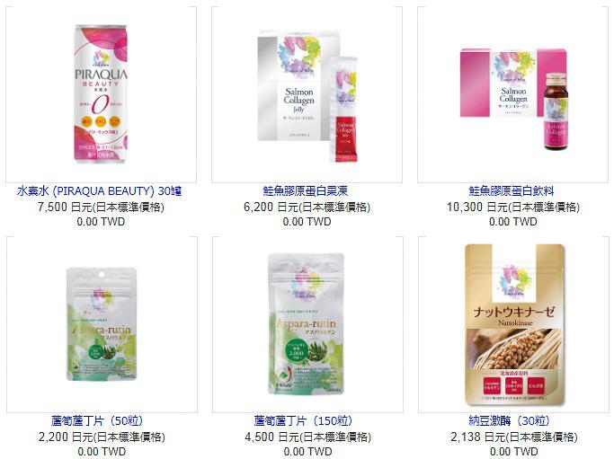 樂購日本|台灣網購日本各地伴手禮,回國前機場取貨付款,方便快速有效率 @緹雅瑪 美食旅遊趣