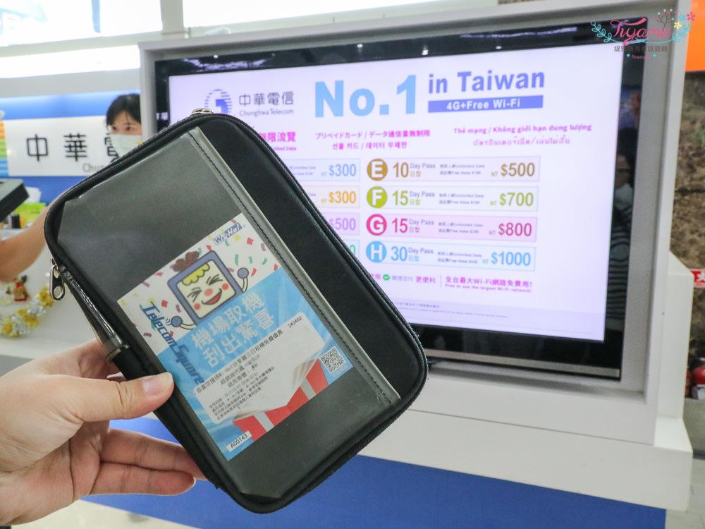 日本WIFI租借|WiHo特樂通|藍鑽石plus:4G高速飆網,真正吃到飽不降速 @緹雅瑪 美食旅遊趣