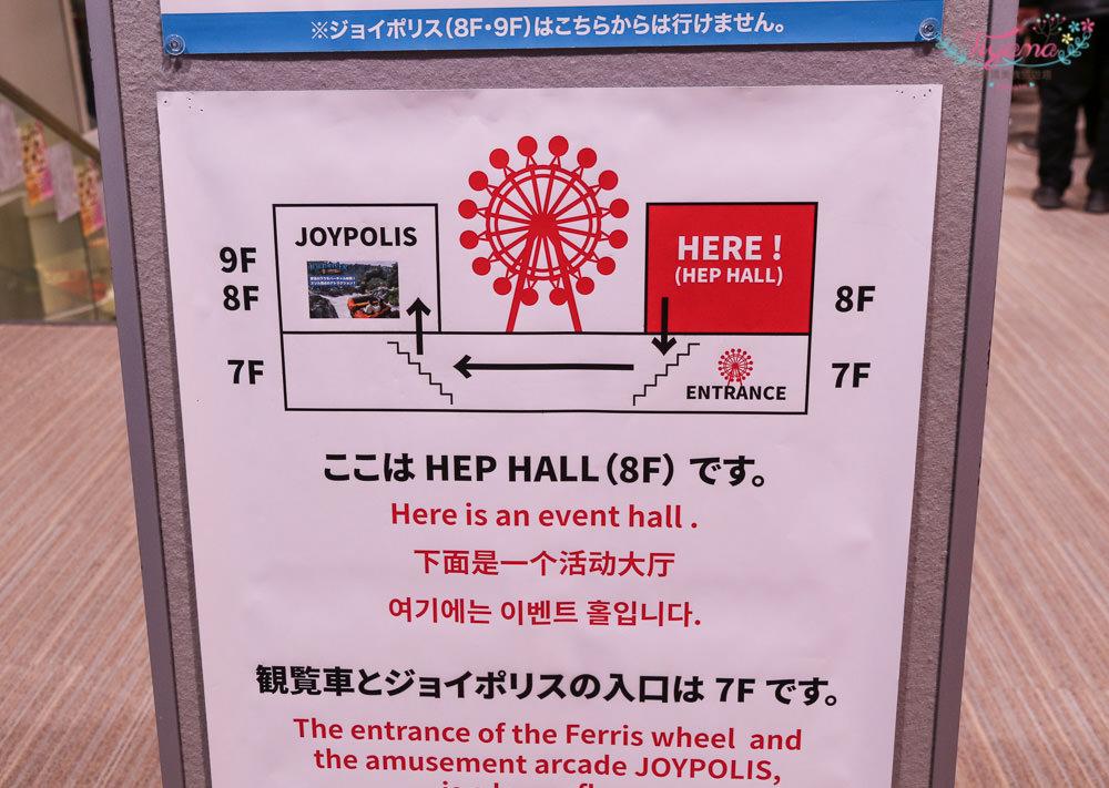 大阪周遊券攻略|2日吃玩大阪超強懶人包:大阪樂高樂園、摩天輪、觀光船 、吃燒肉,看完這篇直接走 @緹雅瑪 美食旅遊趣