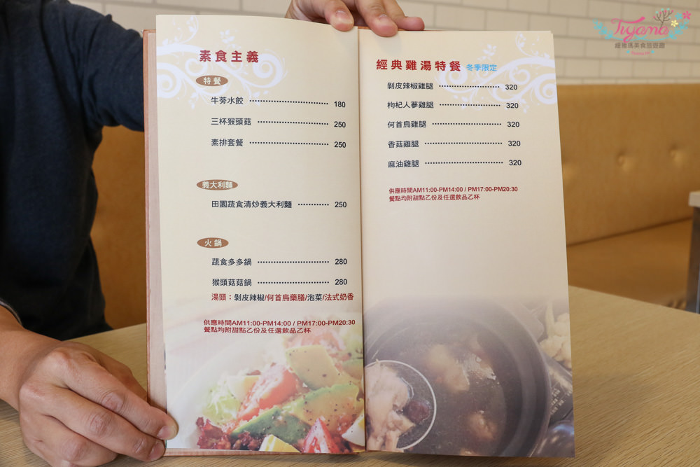 台南善化美食|柏柏爾簡餐.火鍋:商業午餐,一品花雕雞火鍋/乾湯兩吃,平價美味揪實在!! @緹雅瑪 美食旅遊趣