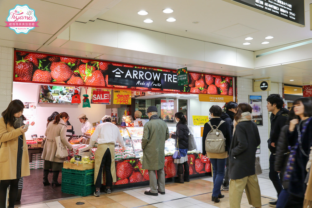 大阪甜點|ARROW TREE Whityうめだ店:結合草莓水果甜點&水果批發店的甜點店|台灣亞羅珠麗 @緹雅瑪 美食旅遊趣
