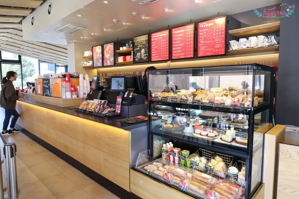 【大阪咖啡】星巴克 大阪城公園店|號稱大阪最美星巴克 @緹雅瑪 美食旅遊趣