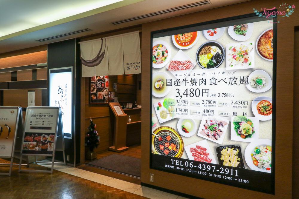 【大阪住宿推薦】大阪阿倍野信譽飯店 |Hotel Trusty Osaka Abeno:美味幸福早餐「法式吐司燒」 @緹雅瑪 美食旅遊趣