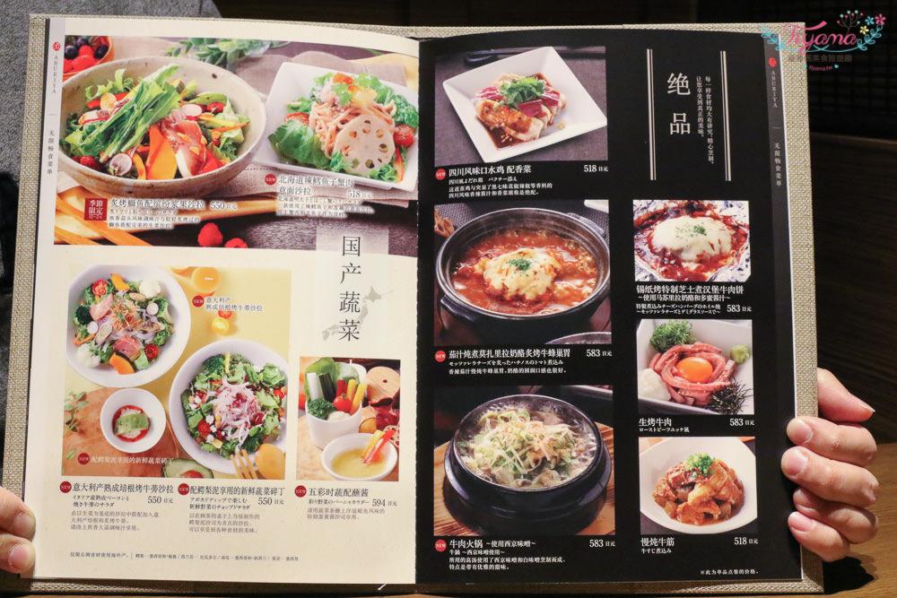 大阪燒肉吃到飽|Aburiya國產牛吃到飽.あぶりや阿倍野LUCIAS店:物超所值的2小時燒肉吃到飽|15F&16F餐廳介紹 @緹雅瑪 美食旅遊趣