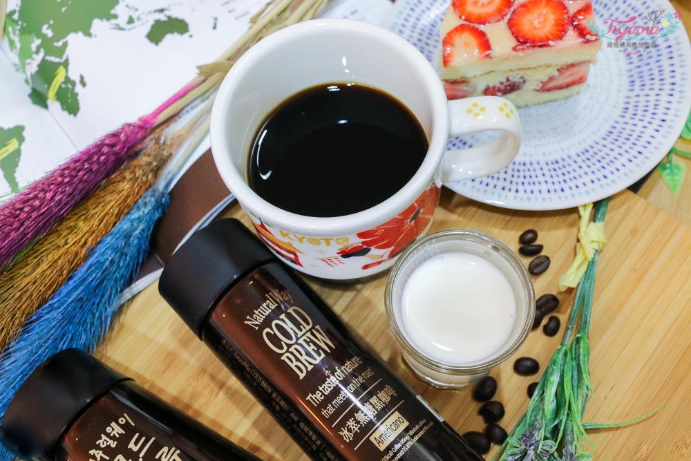 NaturalWay Cold Brew冰萃咖啡:來自韓國的Cold Brew Coffee,全省宅配就喝得到 @緹雅瑪 美食旅遊趣