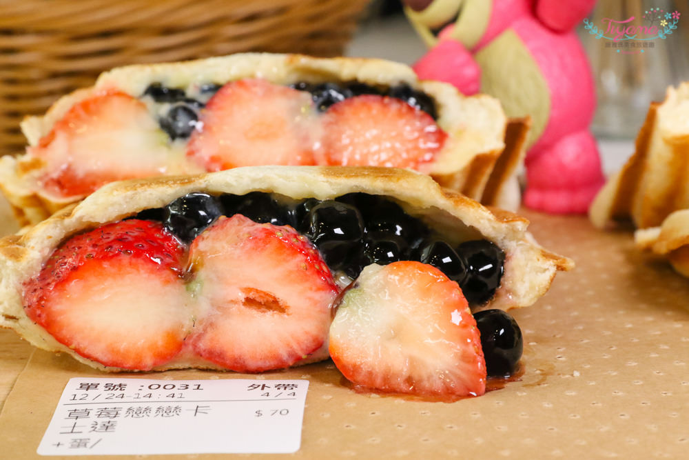 台南熱壓吐司推薦|T&F 手作吐司-安平店:草莓季限定「吐司咬草莓&草莓戀戀卡士達珍珠」 @緹雅瑪 美食旅遊趣