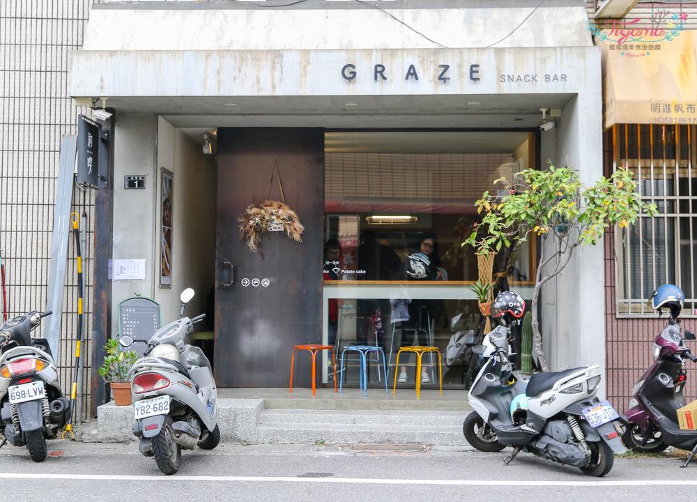 台南善化美食 和喫鬆餅:原味手燒鬆餅.紅標泰奶新口味 @緹雅瑪 美食旅遊趣