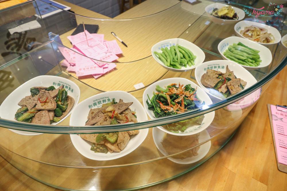台南味早午餐|和興號鮮魚湯:老字號龍膽石斑鮮魚湯,文青好味道!! @緹雅瑪 美食旅遊趣