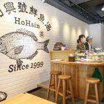 東京浅草牛排館|Mr. Danger 牛排~午間漢堡肉排只要980日元,附白飯.味噌湯,超激安! @緹雅瑪 美食旅遊趣