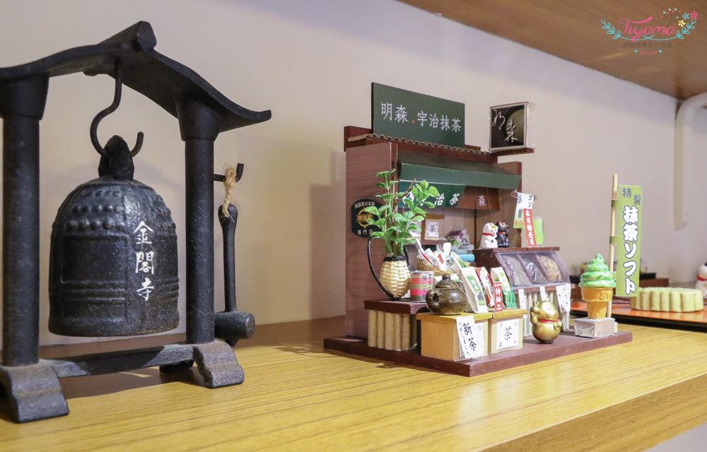 台南日式下午茶|明森宇治抹茶-勝利店:當草莓遇上抹茶的美妙滋味 @緹雅瑪 美食旅遊趣