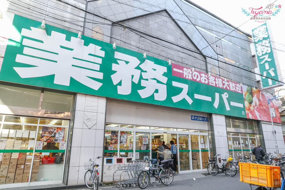 大阪業務超市|業務スーパー 高津店:黑門市場附近也有業務超市 @緹雅瑪 美食旅遊趣
