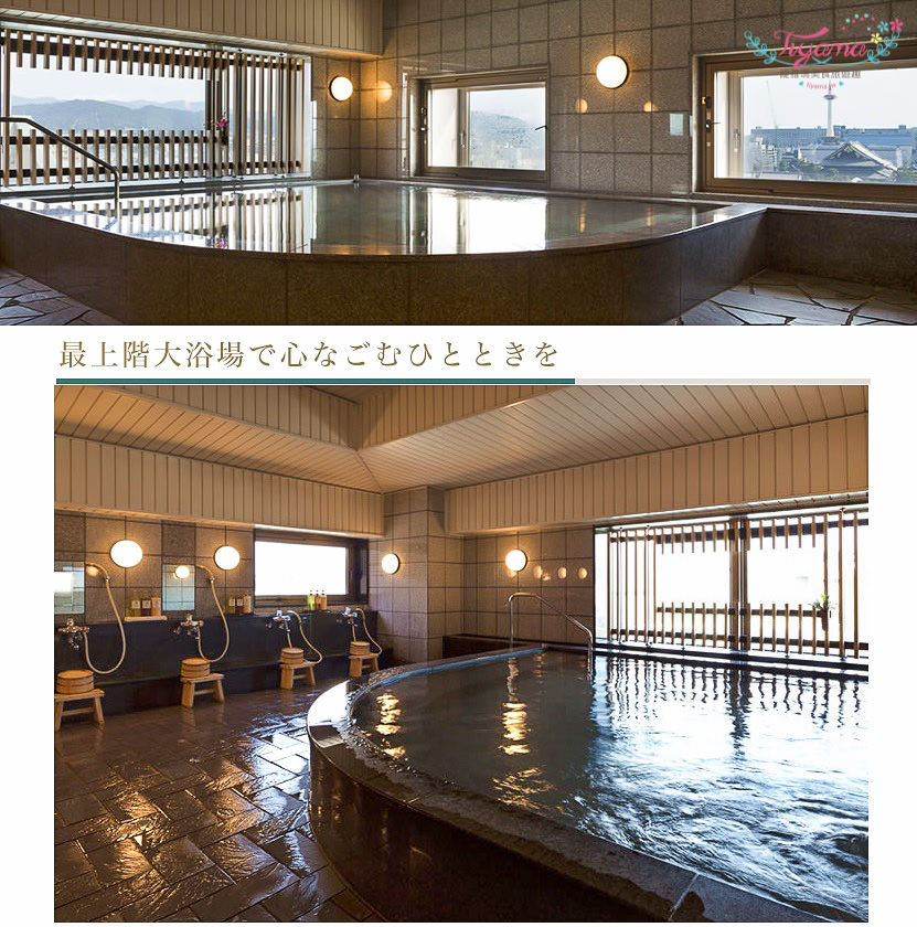 京都住宿推薦|阿蘭維特飯店 Aranvert Hotel Kyoto:免費景觀大浴場、高CP值自助早餐、自助洗衣,近京都車站、清水寺|京都蘭威特飯店 @緹雅瑪 美食旅遊趣