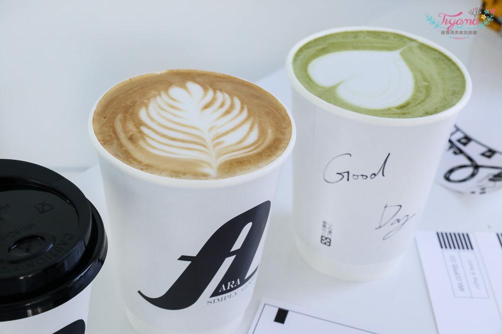 台南純白貨櫃咖啡|ARA COFFEE Co:怎麼拍怎麼美之網美必訪|IG熱門打卡景點 @緹雅瑪 美食旅遊趣
