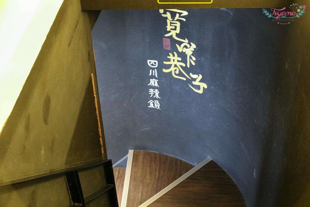 寬窄巷子四川麻辣鍋,鍋底只要198元,好友4~5人聚餐超級省 @緹雅瑪 美食旅遊趣