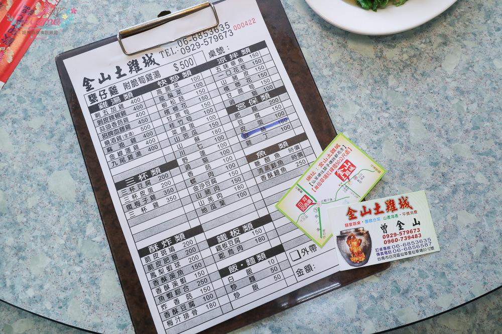 台南關子嶺美食|金山土雞城:甕仔雞附脆筍雞湯500元,價格實在,冰淇淋免費吃|室內用餐|冷氣開放 @緹雅瑪 美食旅遊趣