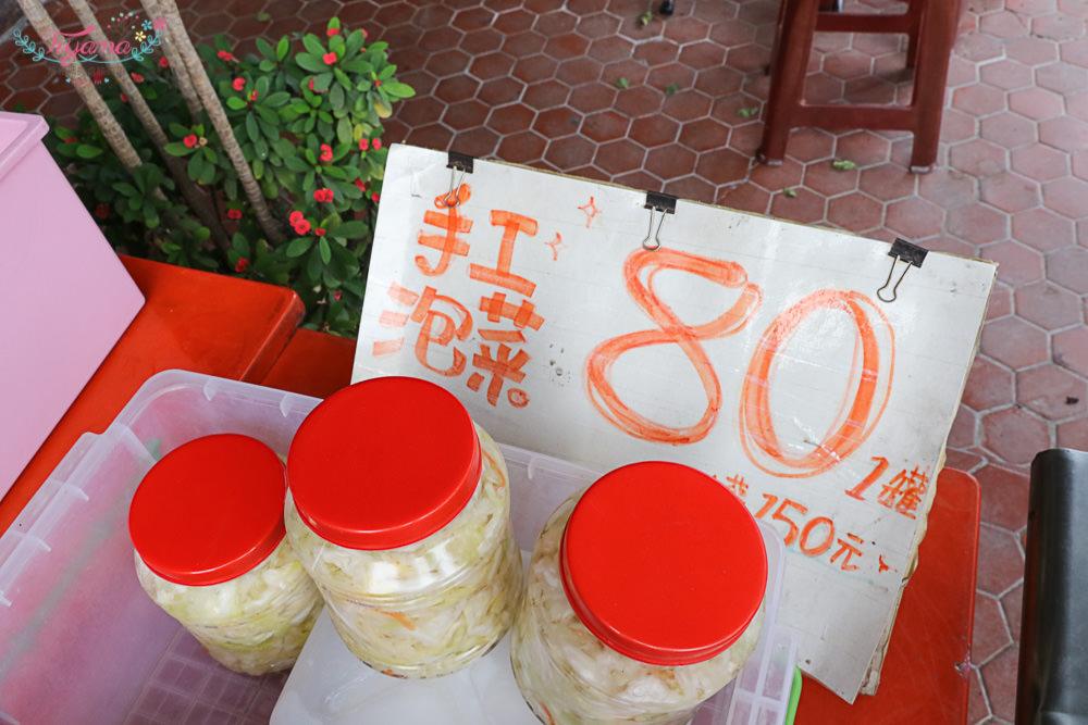 台南新營小吃 阿松臭豆腐:平價美味臭得好,在地人推薦 台南臭豆腐 @緹雅瑪 美食旅遊趣