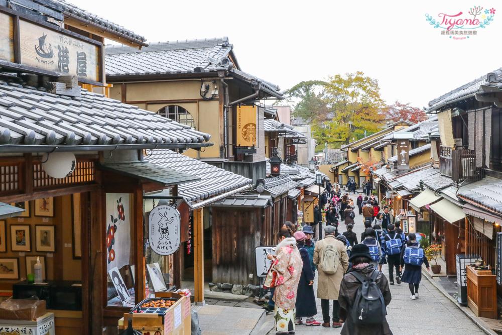 京都星巴克|京都二寧坂やさか茶屋店:來清水寺必訪榻榻米咖啡廳 @緹雅瑪 美食旅遊趣