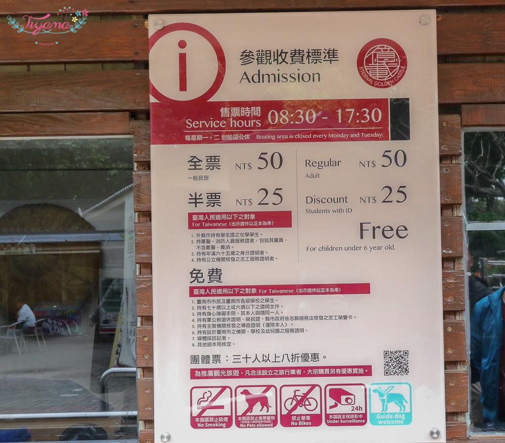 台南景點.億載金城:60隻純白萌小羊,佔領台南一級古蹟|詩步領羊|期間限定|二鯤鯓砲台|臺南雙層巴士景點 @緹雅瑪 美食旅遊趣