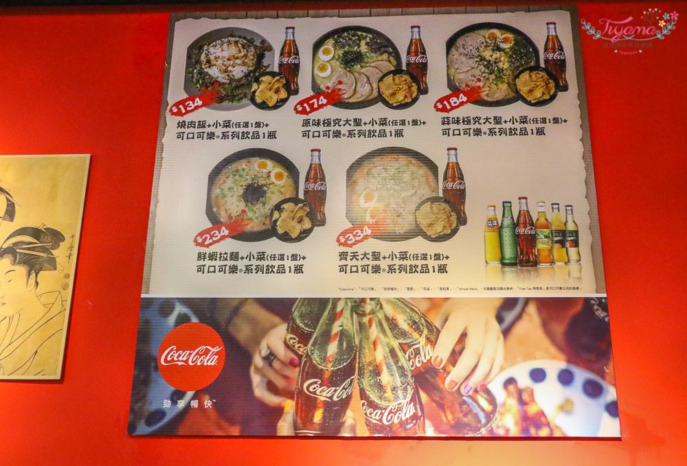 台北拉麵|鬼匠拉麵-三重店:平價高CP值,超濃郁豚骨湯頭的日式連鎖拉麵店 @緹雅瑪 美食旅遊趣