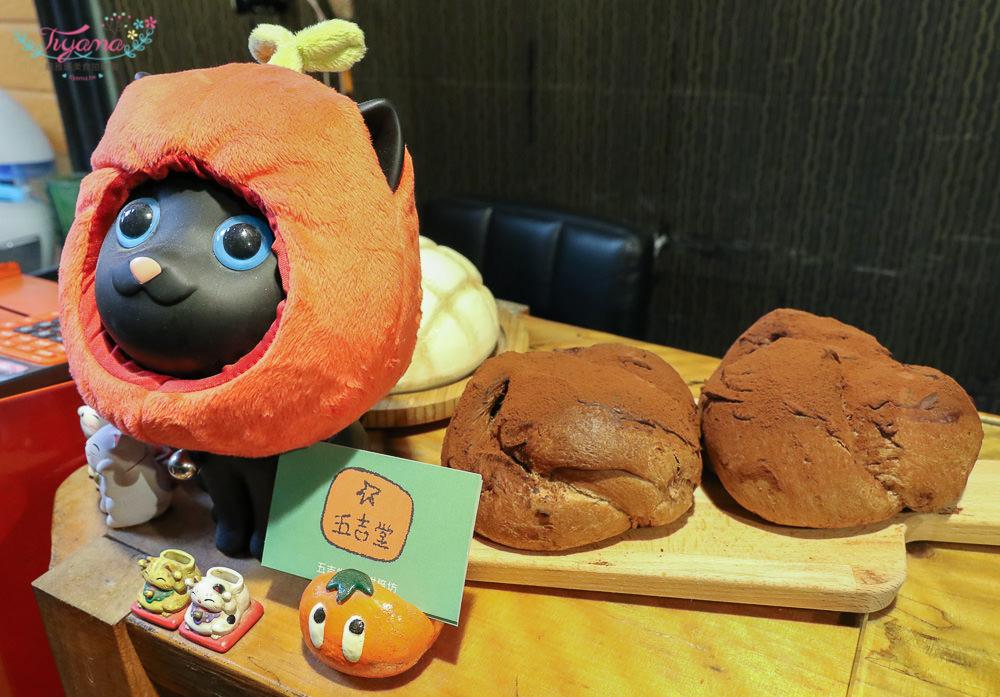 五吉堂要出髒髒包?限量-五吉堂偽得體包&巧克力草莓&巧克力花生|粉壞包&找茶包|台南麵包名店 @緹雅瑪 美食旅遊趣