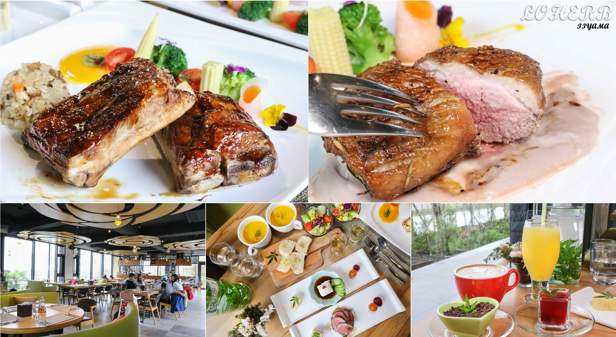 宜蘭優質餐廳|日光私廚:吃進健康也能吃得到美味,純粹食材、繽紛食藝,景觀庭院西餐廳 @緹雅瑪 美食旅遊趣