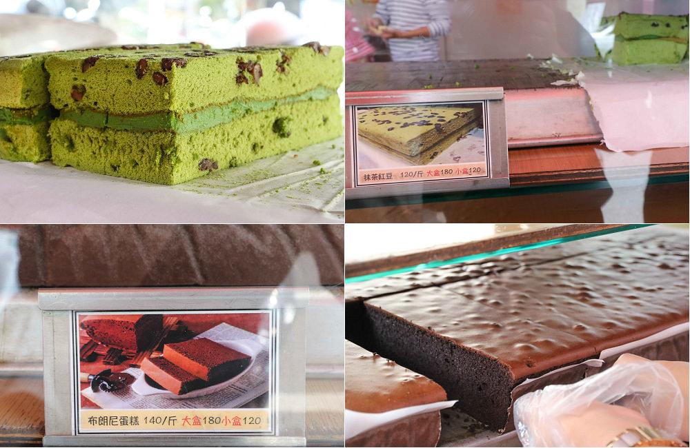台南髒髒糕|阿美古早味蛋糕|邱惠美鳳梨酥(阿美鳳梨酥):品味最樸實純綷的蛋香味蛋糕&最夯髒髒糕|人氣蛋糕| 台南好吃鳳梨酥|彌月蛋糕 @緹雅瑪 美食旅遊趣