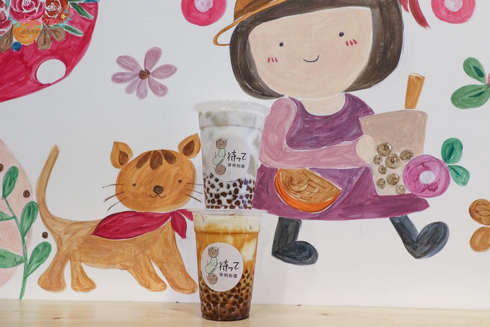 等咧-手工粉圓,台南黑糖奶、綠豆沙牛奶,小顆粉圓透甜好嚼|小南天土地公廟旁 @緹雅瑪 美食旅遊趣