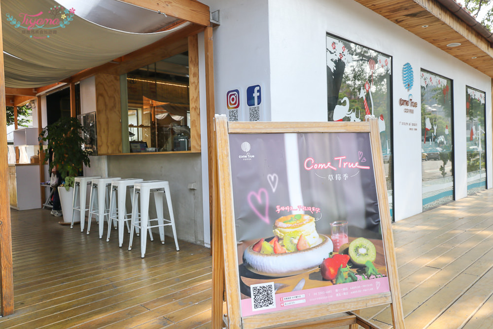 台中特色咖啡廳|成真咖啡|台中審計店:日式舒芙蕾厚鬆餅.創意咖啡.烘咖啡體驗|審計新村|台中咖啡冠軍 @緹雅瑪 美食旅遊趣