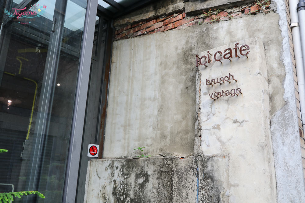 台南老屋咖啡|ici cafe:早午餐&草莓鬆餅,文青咖啡廳 @緹雅瑪 美食旅遊趣