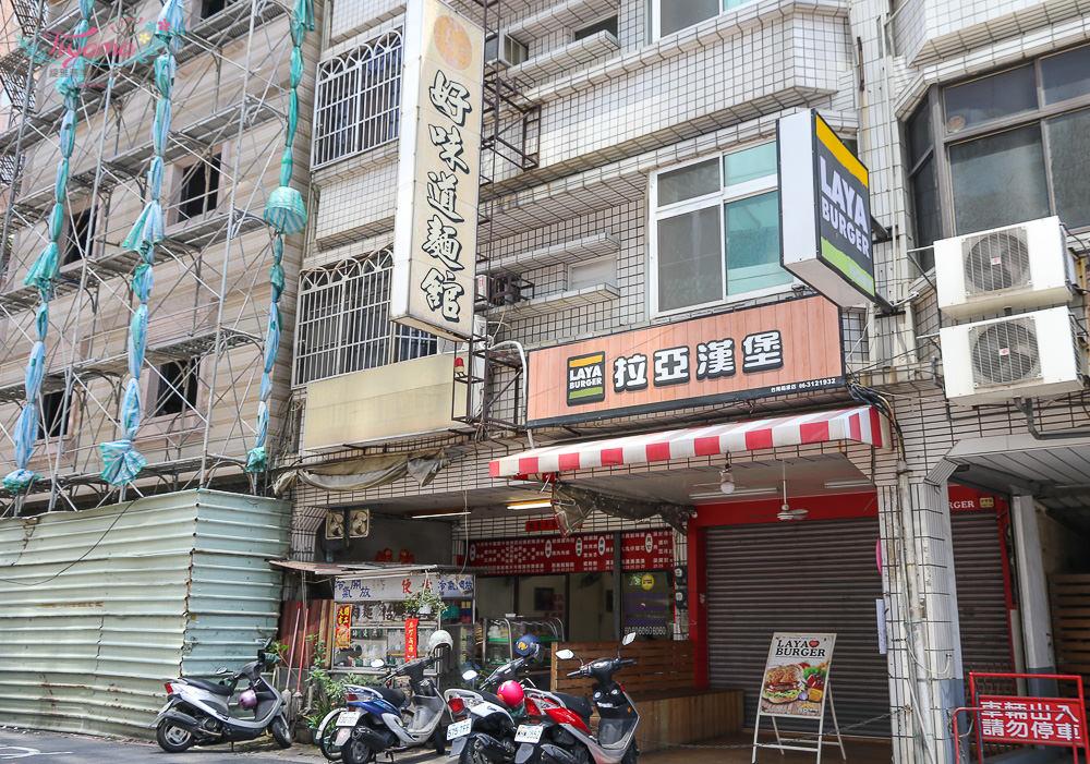 台南好吃麵店 好味道麵館:巷內平價美味乾麵,內行人知道的好味道 @緹雅瑪 美食旅遊趣