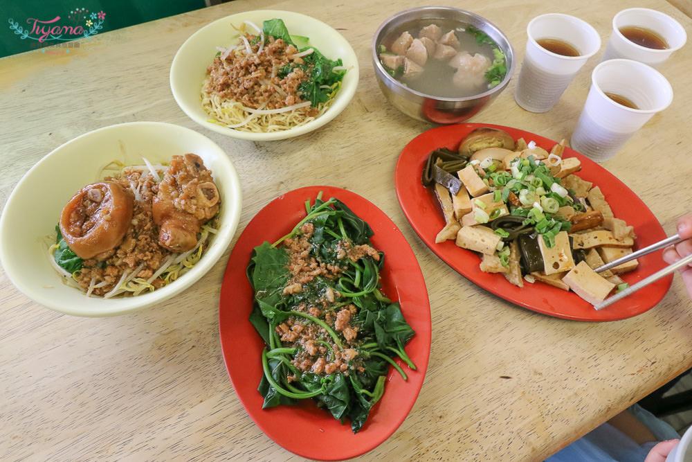 台南好吃麵店|好味道麵館:巷內平價美味乾麵,內行人知道的好味道 @緹雅瑪 美食旅遊趣