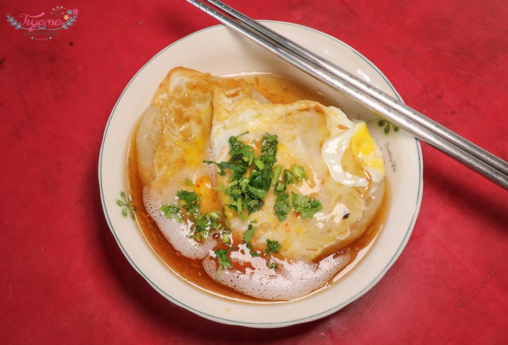 台南肉粿|關廟粿仔|崇義黃昏市場:厚實版肉粿,一份28元.加蛋35元,香Q夠味美味銅板小吃! @緹雅瑪 美食旅遊趣