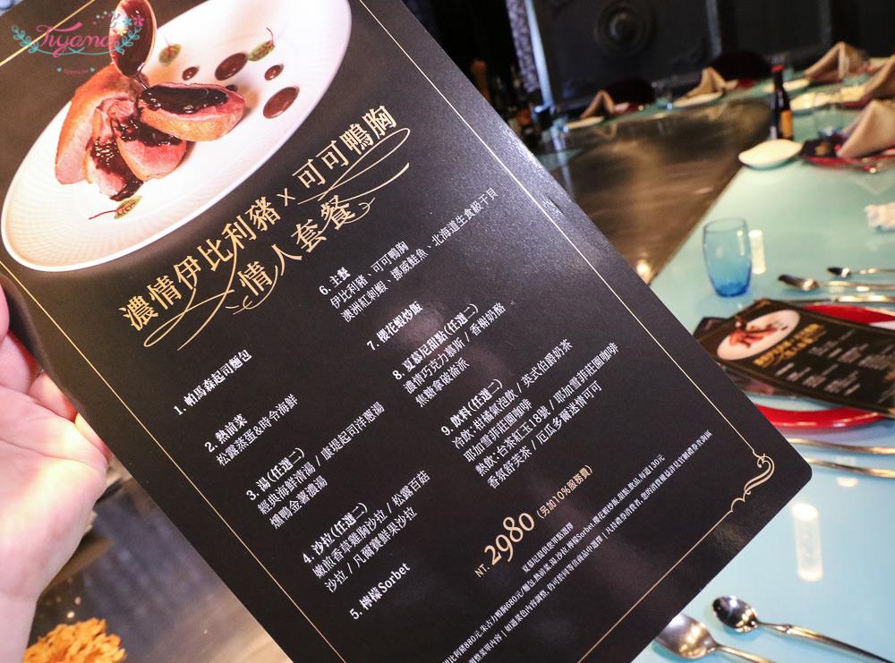 夏慕尼1314情人套餐 台南公園店:週三週四期間限定,浪漫海陸情侶套餐,濃情伊比利豬&可可鴨胸 @緹雅瑪 美食旅遊趣