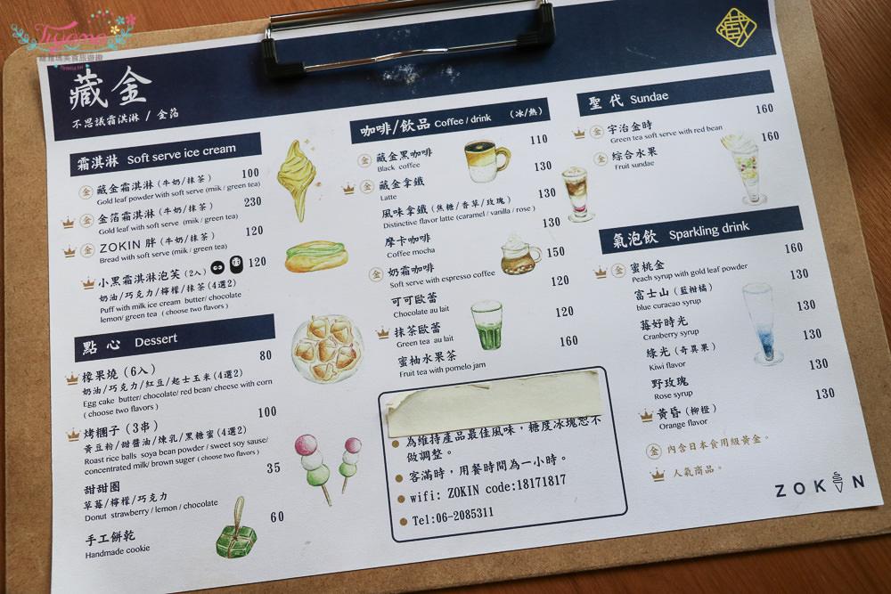台南金箔霜淇淋 藏金 安平貓小巴:龍貓日式茶屋&橡果燒&金箔霜淇淋 @緹雅瑪 美食旅遊趣