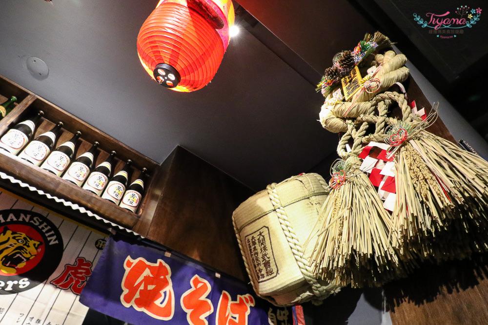 愛夏子 樹林店:歡樂日式居酒屋,道地日本三大名燒,大阪燒.廣島燒.文字燒|移址重新開幕 @緹雅瑪 美食旅遊趣