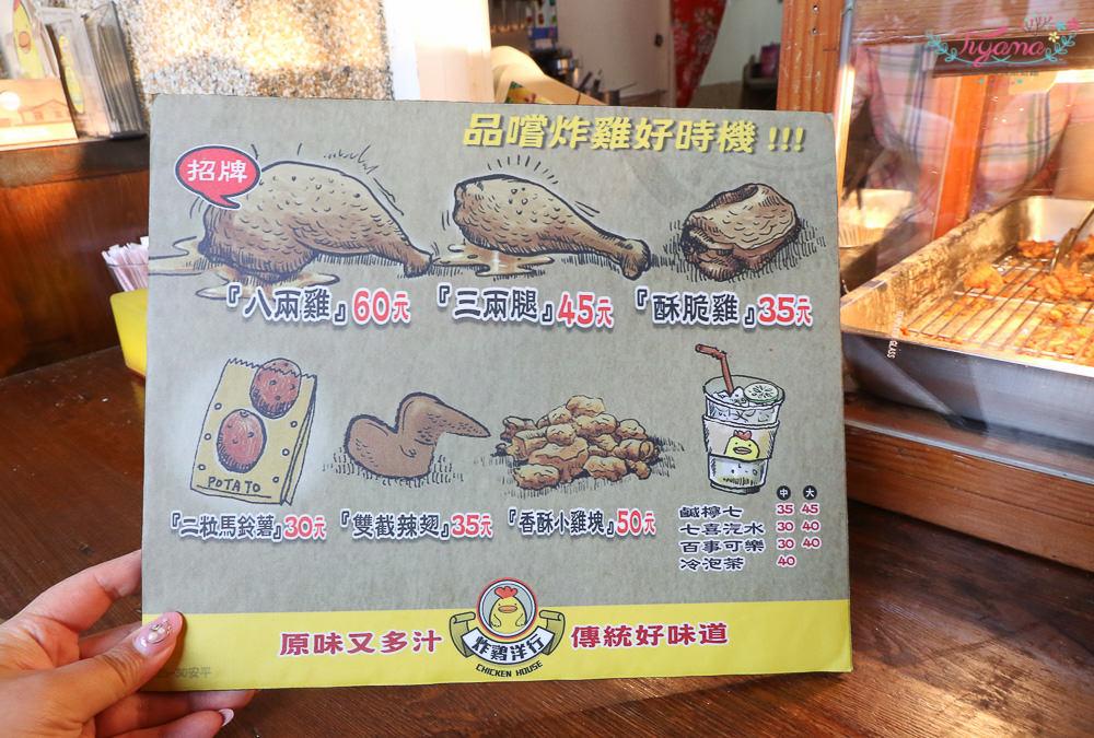 台南安平景點美食懶人包~台南親子景點推薦,旅遊吃喝玩樂一次搞定! @緹雅瑪 美食旅遊趣