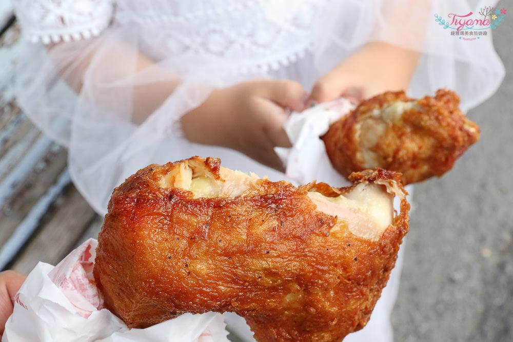 炸雞洋行 安平店|台南人氣美食,巨大雞腿!現炸現吃~爆汁爽爽吃 @緹雅瑪 美食旅遊趣