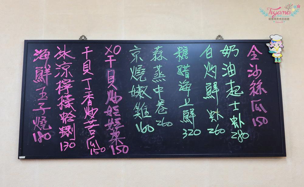 台南小炒推薦|四鳳一達:平價小炒台菜88元起,聚餐好去處!!仁德美食|平價合菜 @緹雅瑪 美食旅遊趣