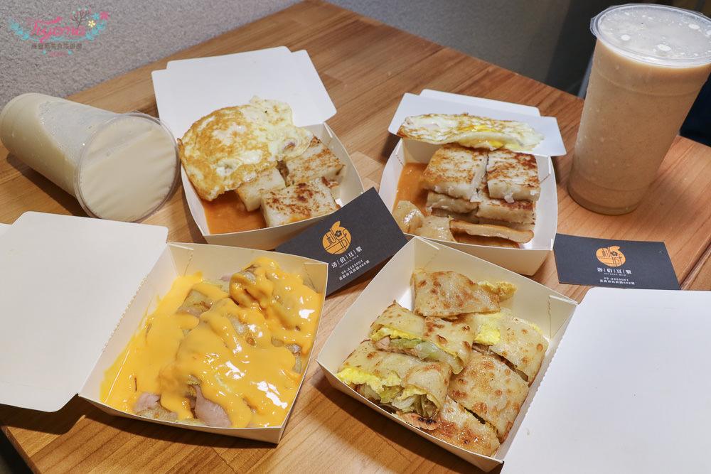 洛伯豆漿-桃城美食|嘉義早午餐:手工蘿蔔糕、現磨濃豆漿,香芋起司蛋餅~芋頭控的最愛|6月宵夜開賣囉!! @緹雅瑪 美食旅遊趣