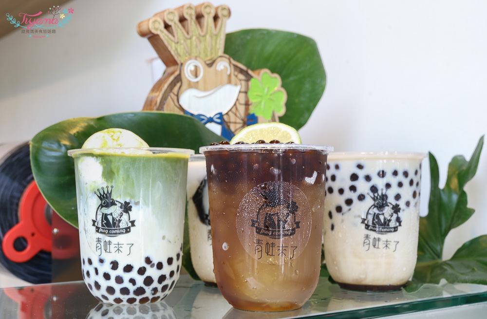 青蛙來了|一中街飲料店:台中英倫紳士風飲料店報到!古早味粉圓&琥珀愛玉 @緹雅瑪 美食旅遊趣