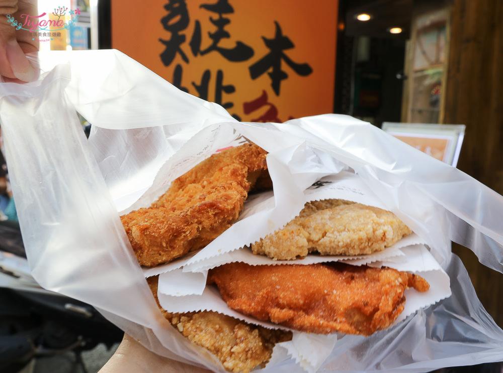 台南彩色雞排|雞排本色 台南成功店:銅板美食 馬卡龍雞排~每日限定有色雞排!! @緹雅瑪 美食旅遊趣