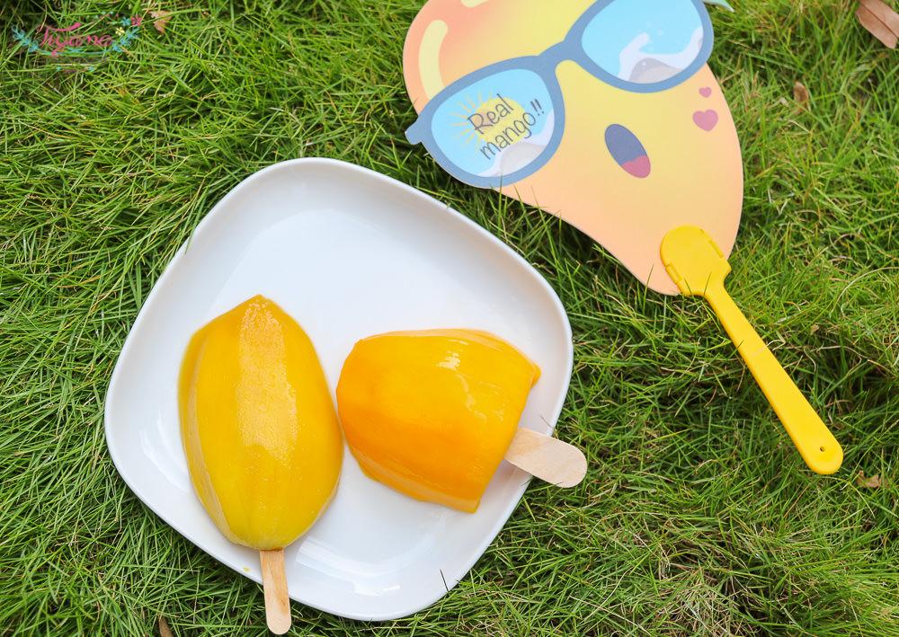 FruitPop芒果冰棒:酷夏最夯愛文芒果果肉冰棒,天然尚青強勢攻佔你的味蕾!!全台宅配,快揪朋友來團購~ @緹雅瑪 美食旅遊趣