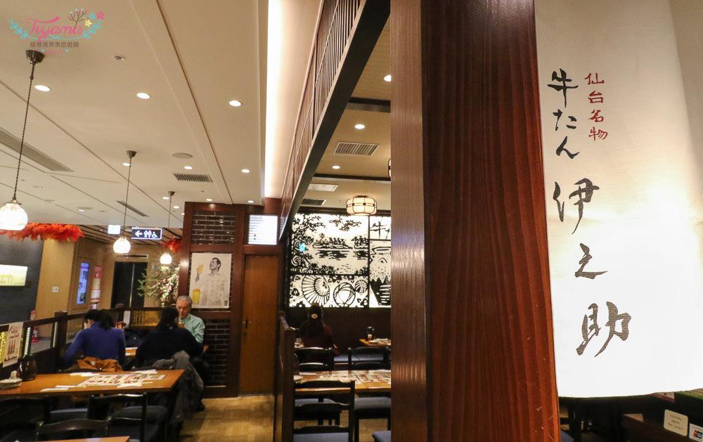 京都車站美食懶人包|The CUBE美食街 9家餐廳介紹&牛たん伊之助,炭火牛舌料理!! @緹雅瑪 美食旅遊趣