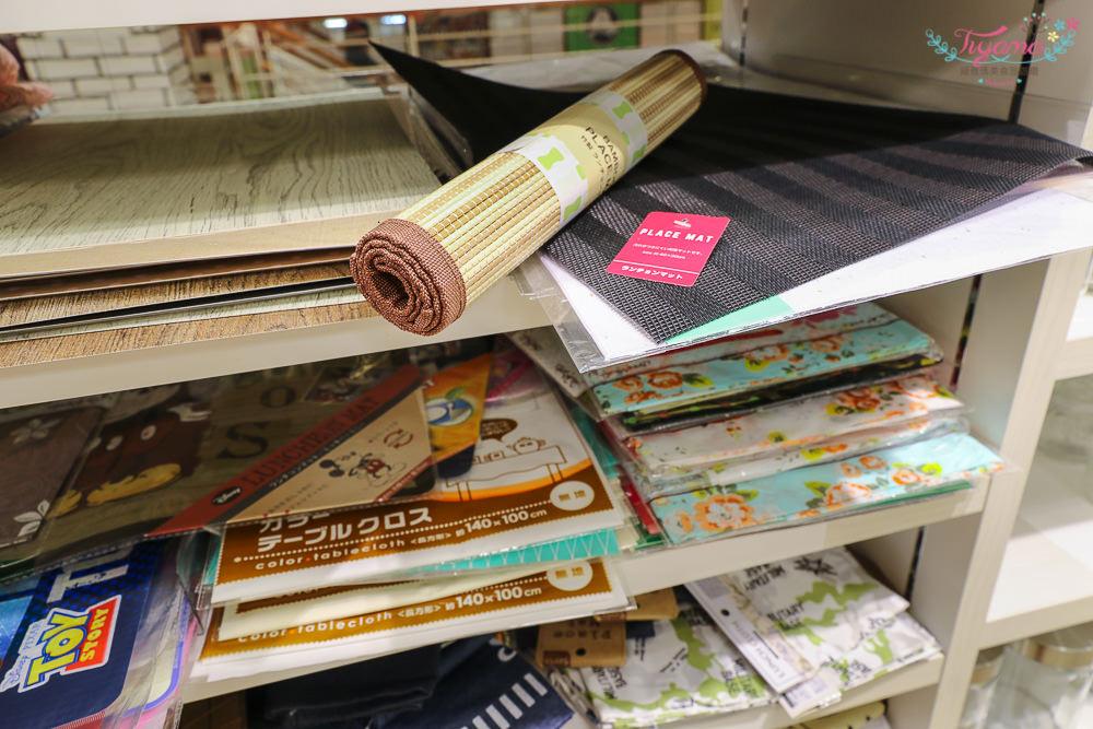 大阪天保山~Seria 100元商店:商品齊全,好便宜~ @緹雅瑪 美食旅遊趣