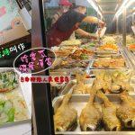 宜蘭小吃》冷熱白粉圓,從小吃到大的透沁涼好滋味! @緹雅瑪 美食旅遊趣