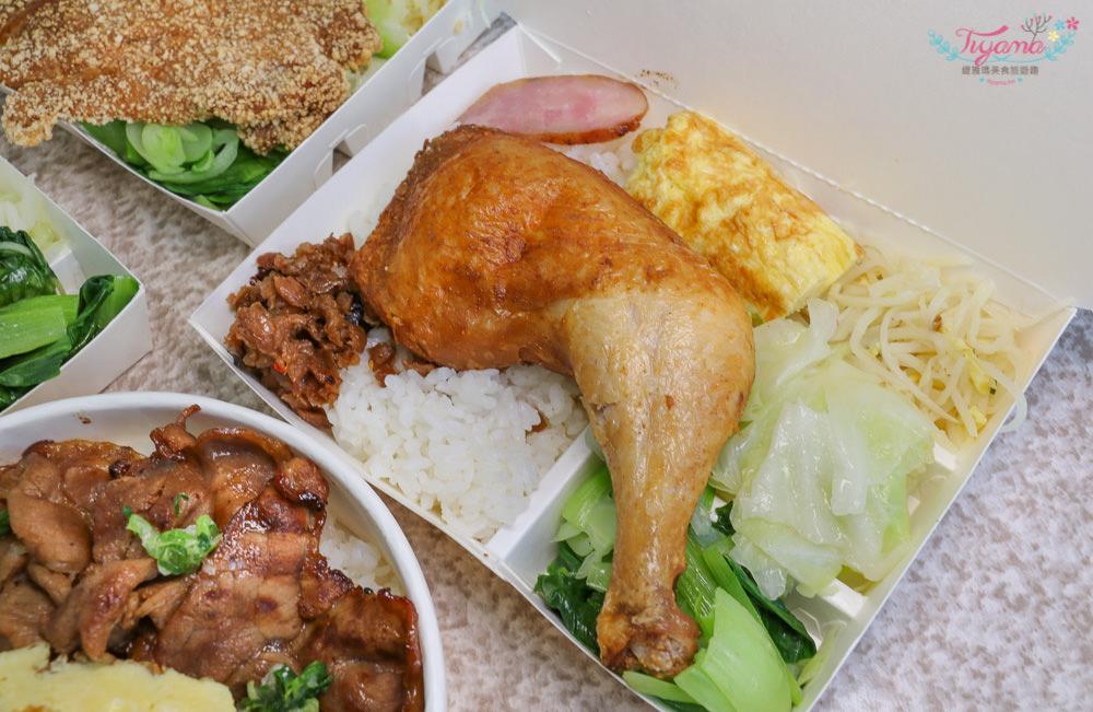 台南便當|月燒肉便當:加大份量燒肉丼,大滿足~蝸牛巷美食 @緹雅瑪 美食旅遊趣