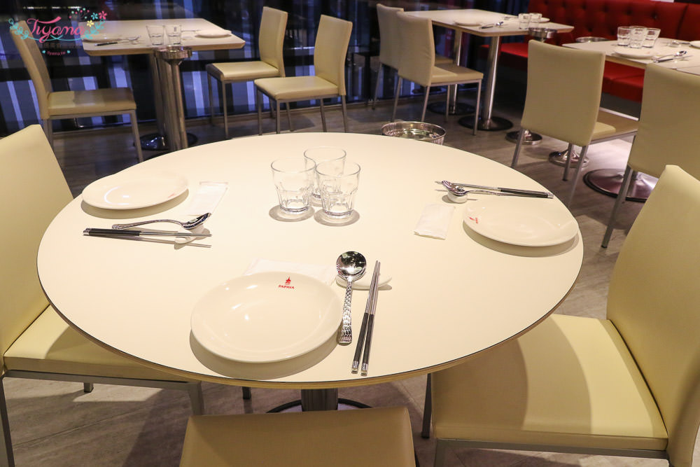 高雄泰式料理推薦|Papaya泰:聚餐好所在~3人饗宴餐精緻吃飽飽!! @緹雅瑪 美食旅遊趣